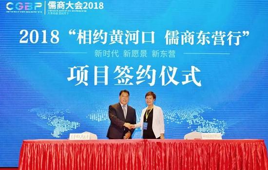 7.冯艺东副市长进行项目签约.jpg