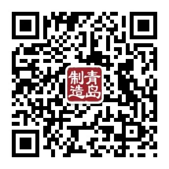 e15cea0b-b1f2-4654-8d47-94f1961f6ed9.jpg